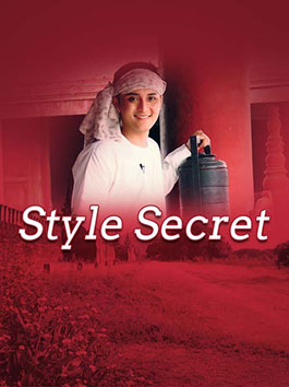 Style Secret